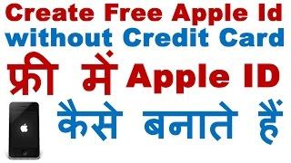 make apple id without credit card id verifying ka tareeka mp4 flv hd