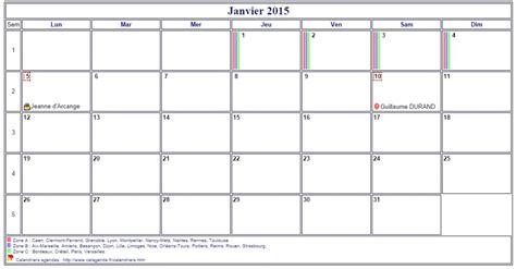Calendrier 2016 Agenda Calendriers 2016 Mensuel A Imprimer Calendar Template 2016