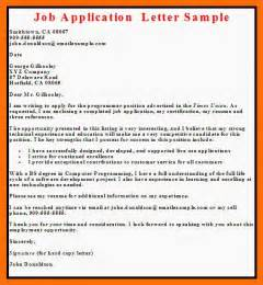 Business Letter Writing App Gallery For Gt Job Application Letter Sample Format