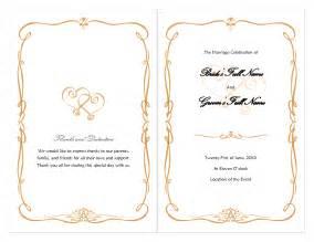 borders for invitations template invitation borders cliparts co