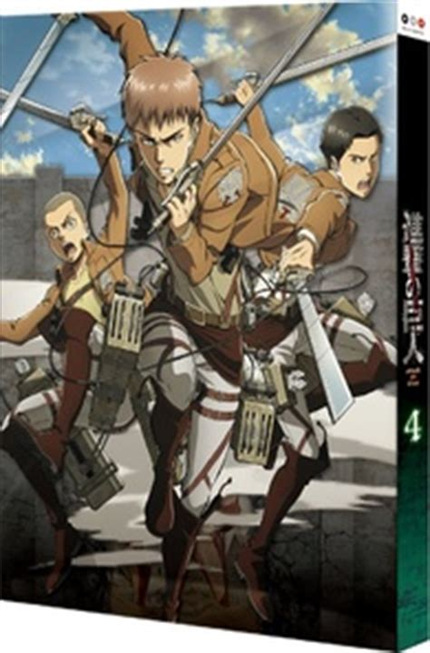 Bd Ps4 Attack On Titan Reg3 Japan