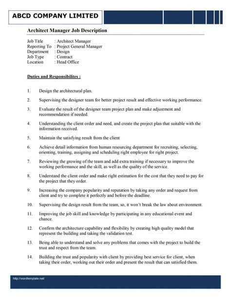 requirements for interior design interior design requirements interior design ideas