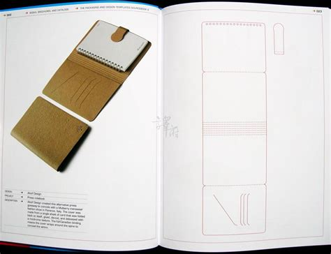 the packaging and design templates sourcebook 結構 the packaging and design templates sourcebook 2 包裝設計 譯府
