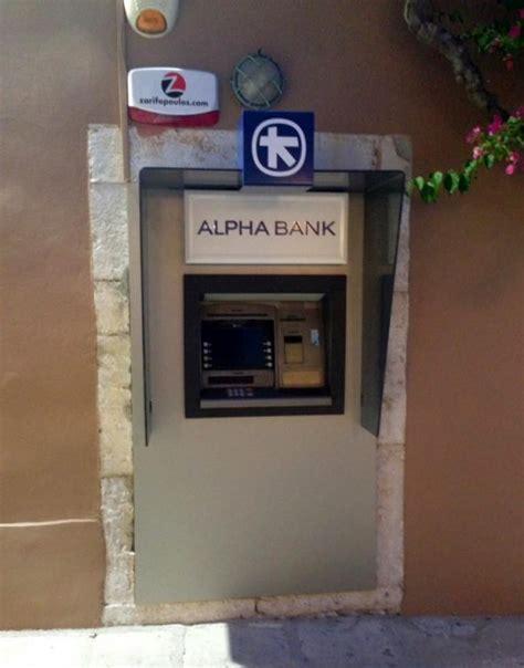 Alpha Banc by ατμ της Alpha Bank στο φισκάρδο Inkefalonia