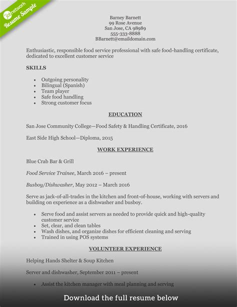 resume words for food service how to write a food service resume exles included