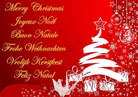 merry christmas joyeux noel trainerscity  games walkthrough