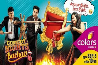 comedy nights bachao 12th december 2015 colors tv episode
