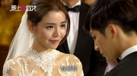 dramanice we got married fall in love with me episode 20 fall in love with me