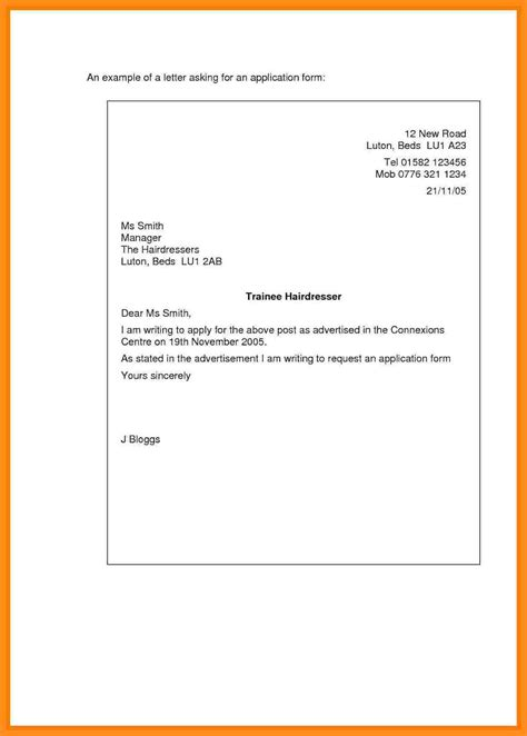 Cover Letter To Application by 10 Simple Request Letter Mystock Clerk