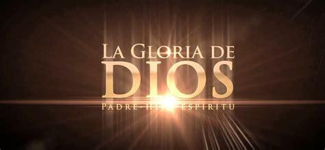 libro la gloria de dios el libro quot te amo esp 237 ritu santo quot la gloria de dios