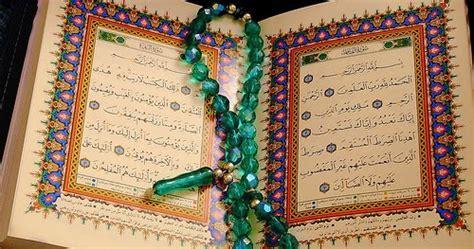 download mp3 alquran lengkap 114 surat download mp3 bacaan al quran 30 juz lengkap tren info