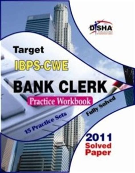 Ank Cwe previous years question papers for ibps clerical