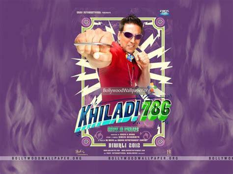 film ip man 3 sub indo ip man 2 sub indo 3gp gratis