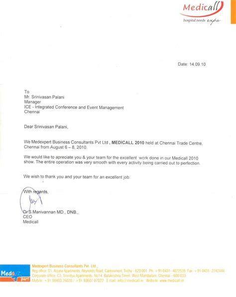 appreciation letter event organizer testimonials