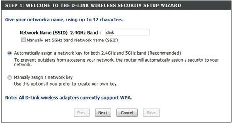 dlink security d link router wireless security setup wizard dir 825 as