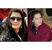 Pics Photos  Nawaz Sharif Daughter Scandal Pictures