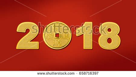new year lucky numbers new year lucky numbers 28 images new year lucky