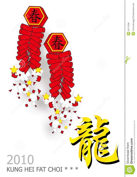 how to draw new year firecrackers new year firecrackers stock illustration