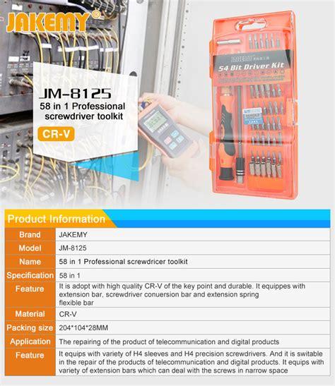 Jakemy 54 In 1 Computer Tool Kit Model Jm 8125 T3010 jakemy jm 8125 58in1 screwdriver set