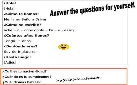 spanish preguntas personales homework year 7 spanish