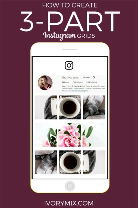 whitehouse design instagram create a 3 part instagram post for increased engagement