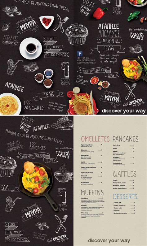 Unique Coffee Gifts by Food Menu Design On Pinterest Restaurant Menu Design