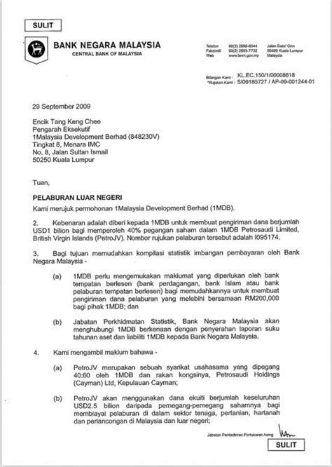 Bank Negara Letter arul spins a changing story as we publish more documents