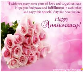 anniversary sms messages wedding anniversary sms messages