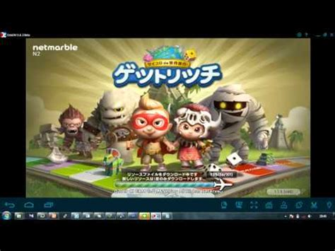 download youtube japan how to download and play line get rich japan youtube