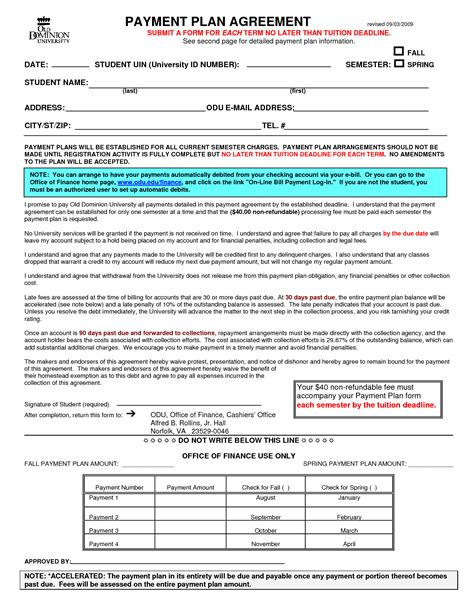 10 best images of financial agreement form template