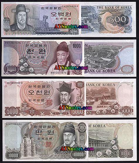 currency converter won south korean currency history baticfucomti ga