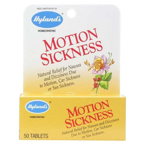 hylands motion sickness tablets medicines