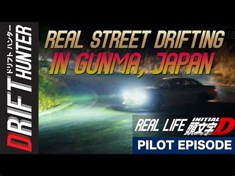 Wakai Japan 3w R B underground drifting in japan drifting