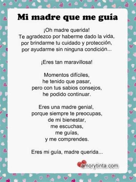poema dedicado al dia del cesino 62 best images about poemas para el d 237 a de la mama on