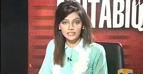 pakistani television captures and hot models: shazia akram