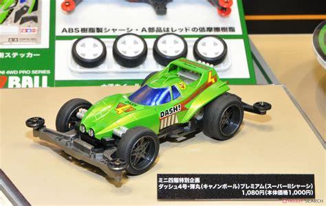95225 Tamiya Canonball Premium Ii cannon premium ii chassis mini 4wd images list