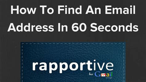 How To Search For Email Addresses On How To Find An Email Address In 60 Seconds
