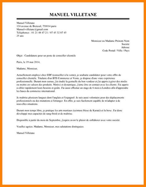 Lettre De Motivation De Gav 9 Lettre De Motivation Conseiller Client 232 Le Banque Cv Vendeuse