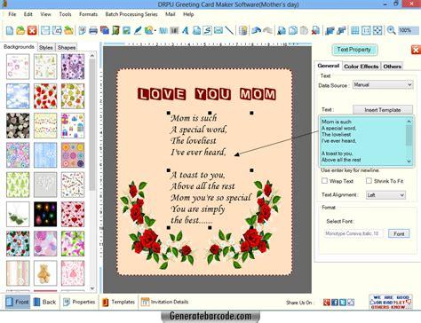greeting card software greeting card maker software generatebarcode