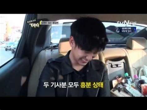 kim soo hyun laugh taxi 0405 kim soo hyun laugh cut youtube