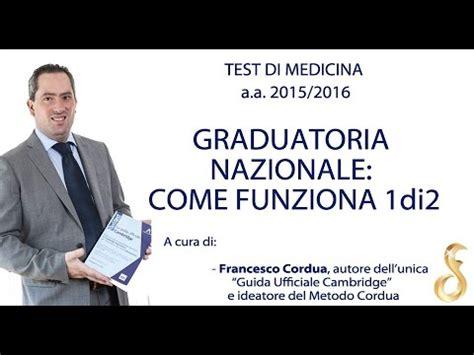 test medicina 2014 graduatoria nazionale graduatoria nazionale come funziona medicina