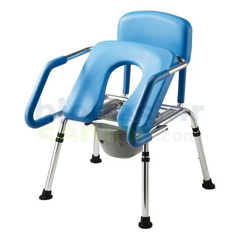 silla inodoro aluminio  patas regulables  brazos