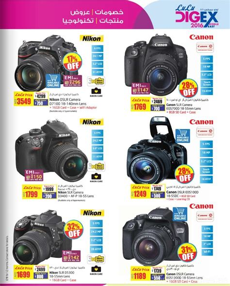 canon offers slr cameras big discount offers lulu discountsales ae
