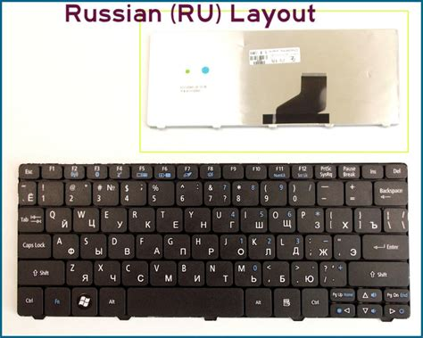 Keyboard Acer Aspire One Happy new ru russian layout keyboard for acer aspire one happy happy2 laptop black in replacement