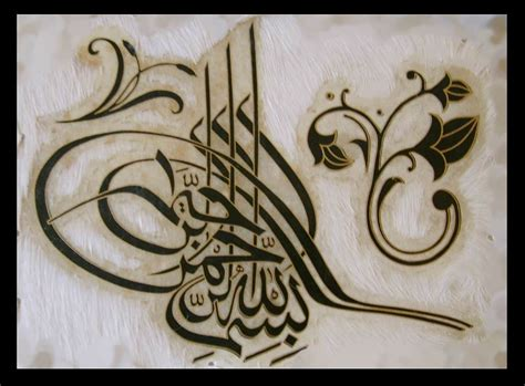 Ottoman Sign By Timbala On Deviantart