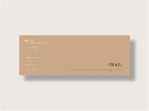 8 Oaks Detox Retox by Detox To Retox On Behance