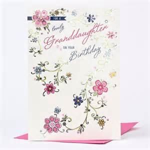 birthday card lovely granddaughter only 163 1 49