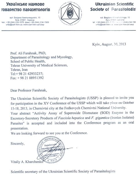 Pre Acceptance Letter From The Host Xv Conference Of The Ussp