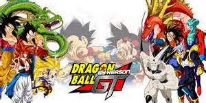 buang blog dragon ball gt subtitle indonesia episode 1 64 tamat