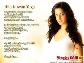Sinhala song new newhairstylesformen2014 com